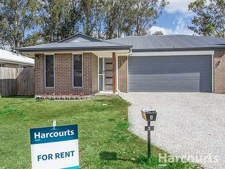 2A Riverpilly Court, Morayfield 4506, QLD Duplex_semi Photo