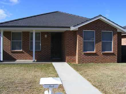 35 The Heights, Tamworth 2340, NSW House Photo