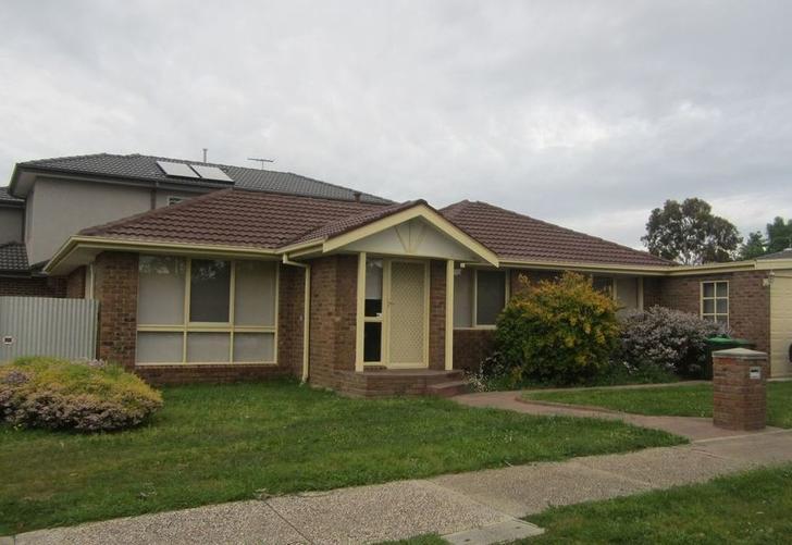 38 Tulsa Drive, Sunbury 3429, VIC House Photo
