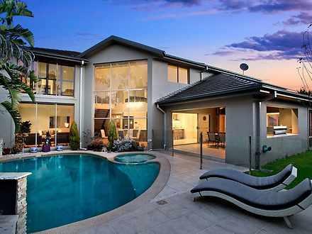 14 Pipersbrook Crescent, Bella Vista 2153, NSW House Photo