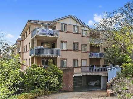 Apartment - 19/12-14 Bellbr...