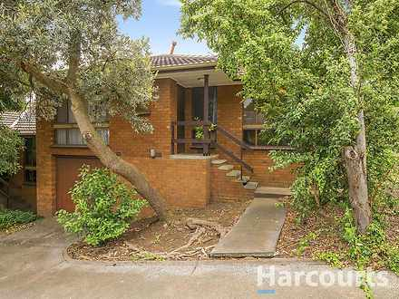Unit - 2/1 Green Street, Bo...