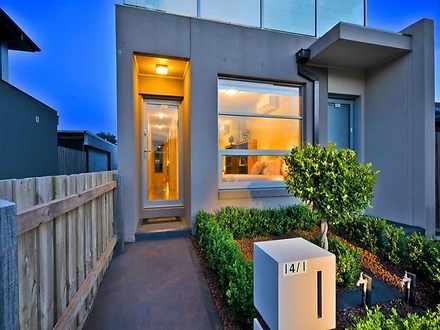 Apartment - 1/14 Flinders S...