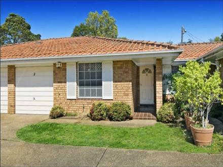 39 Cross Street, Strathfield 2135, NSW Villa Photo
