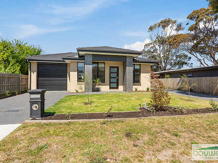 House - 35 Elwers Road, Ros...