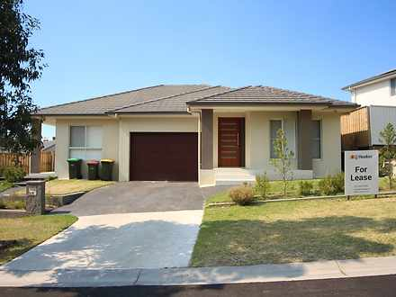 3 Curie Road, Macathur Heights, Campbelltown 2560, NSW House Photo