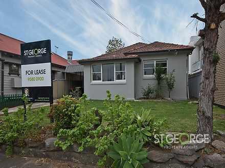 House - Penshurst 2222, NSW
