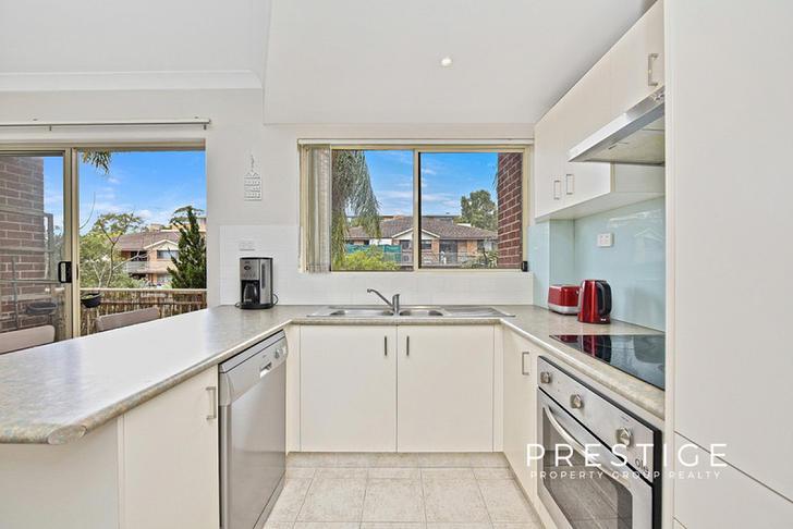 6/19 Ann, Wolli Creek 2205, NSW Apartment Photo