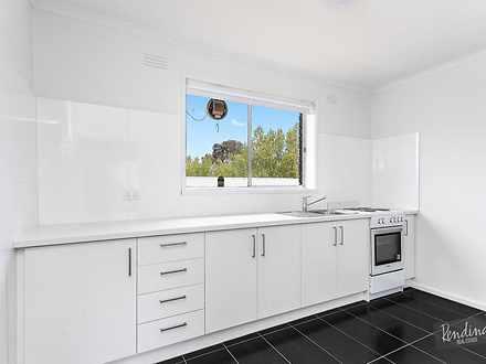 Apartment - 1 & 5/19 Rankin...