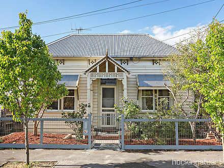 House - 12 Blackwood Street...