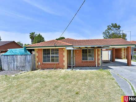 House - 2A Albermarle Close...
