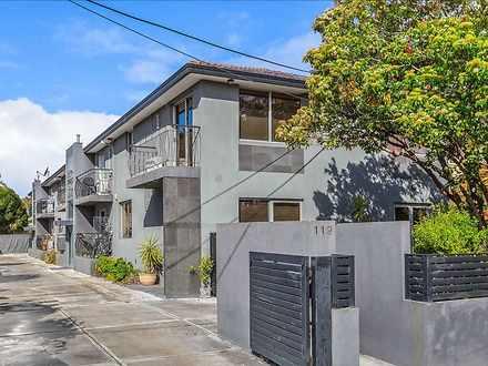 House - 8/119 Gamon Street,...