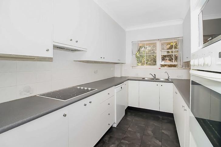 Apartment - 4/197 Pacific H...