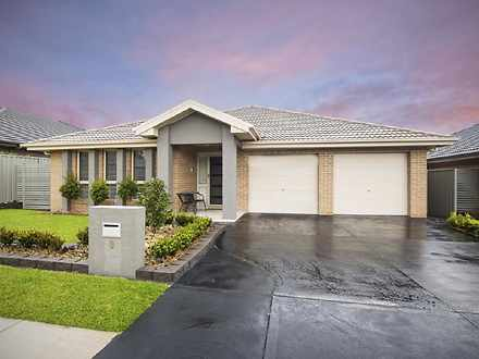 House - 8 Narran Road, Woon...