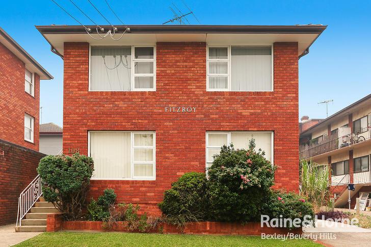 5/108 Penshurst Road, Narwee 2209, NSW Unit Photo