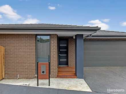 5 Butina Crest, Pakenham 3810, VIC House Photo