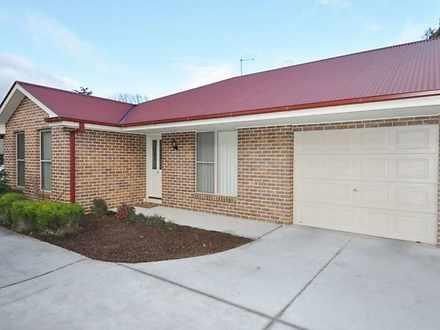 House - 3/284A Piper Street...