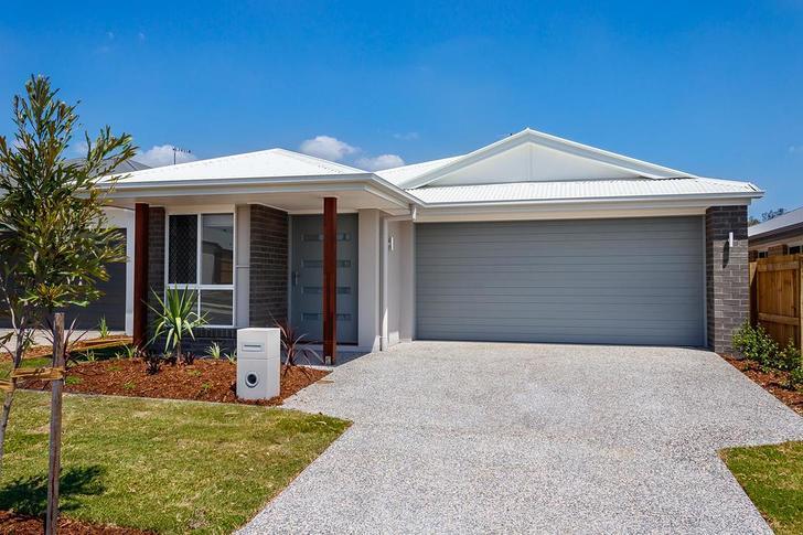 14 Bignell Circuit, Greenbank 4124, QLD House Photo