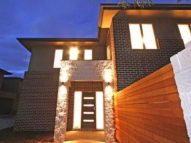 Townhouse - 1/16 Mcculloch ...
