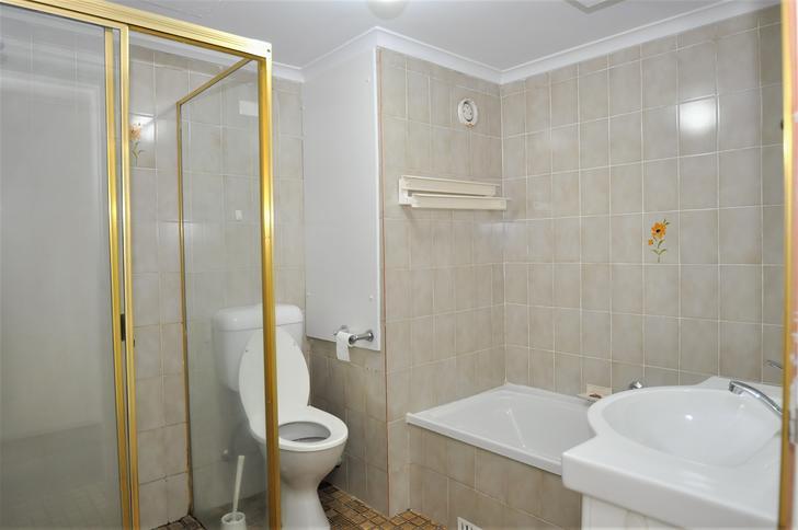 Advertise bath1 1576317362 primary