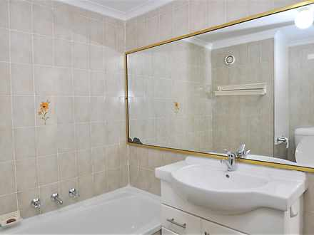 Advertise bath2 1576317378 thumbnail