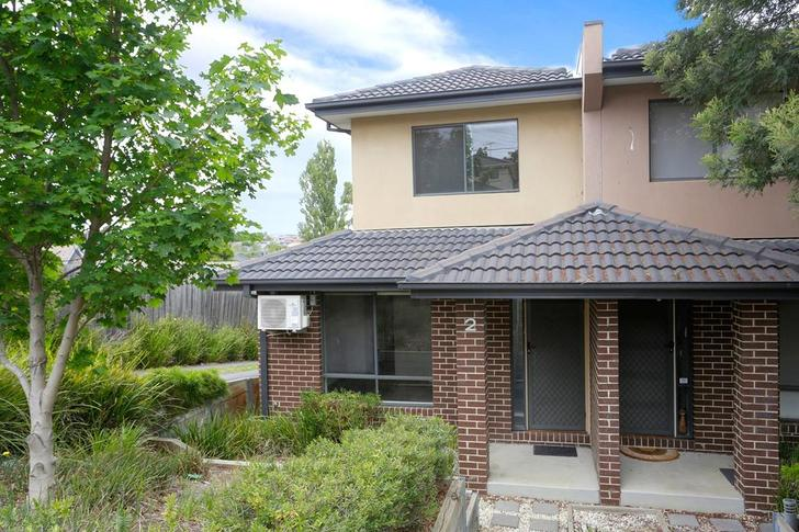 2/30 Westbrook Street, Chadstone 3148, VIC Townhouse Photo