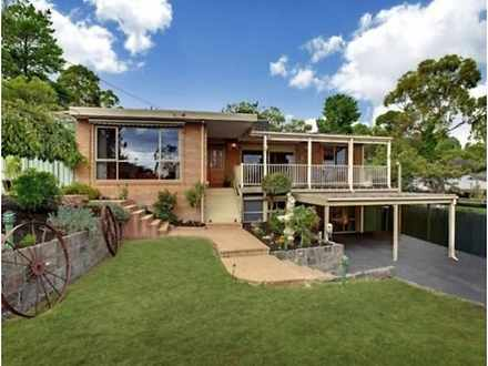 House - 13 Kubba Road, Ring...