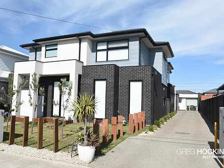 Townhouse - 1/2 Begonia Ave...