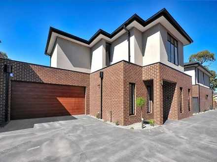 UNIT 2/17 South Road, Airport West 3042, VIC Townhouse Photo