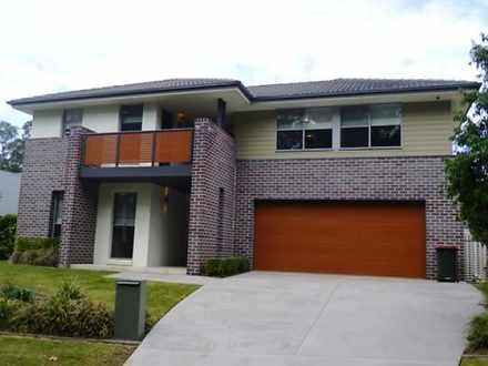21 Waterside Drive, Fletcher 2287, NSW House Photo