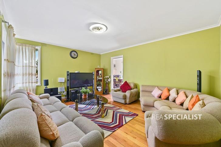 222 Buckley Street, Noble Park 3174, VIC House Photo