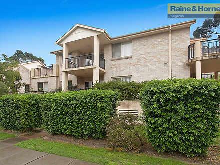 1/23-25 Jubilee Avenue, Carlton 2218, NSW Unit Photo