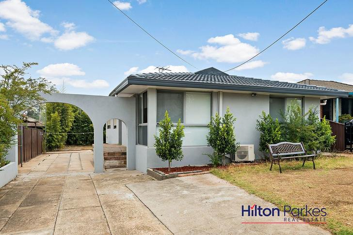 18 Austral Street, Mount Druitt 2770, NSW House Photo