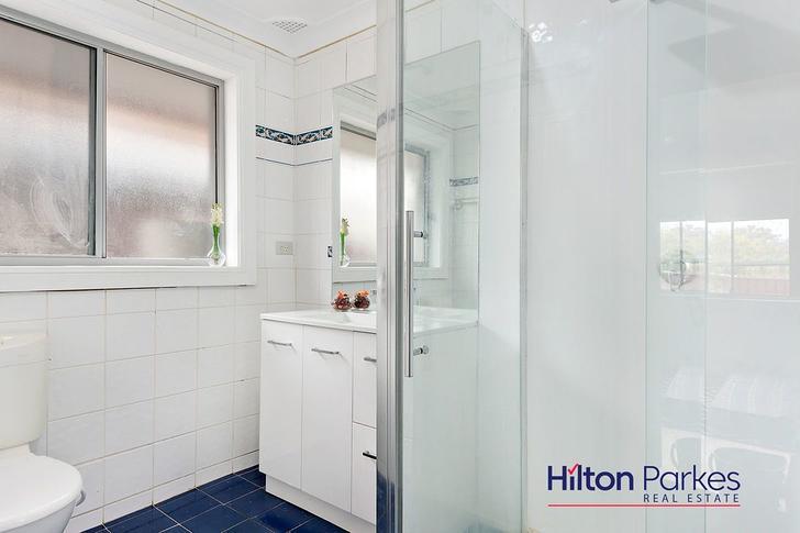 18 Austral Street, Mount Druitt 2770, NSW House Photo
