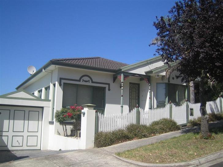 12A Baird Street North, Doncaster 3108, VIC House Photo