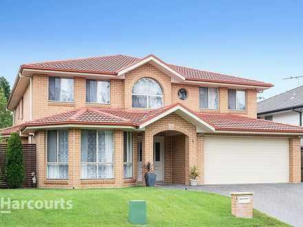 4 Brayden Way, Kellyville 2155, NSW House Photo