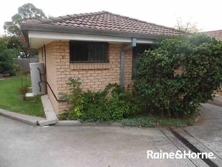 5/319 Howick Street, Bathurst 2795, NSW Unit Photo