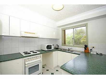 Apartment - 5/94 Leckie Roa...