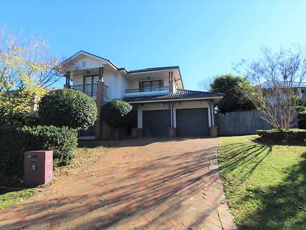 9 Bridgewater Boulevard, Camden Park 2570, NSW House Photo