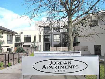 Apartment - G6/315-319 Hunt...