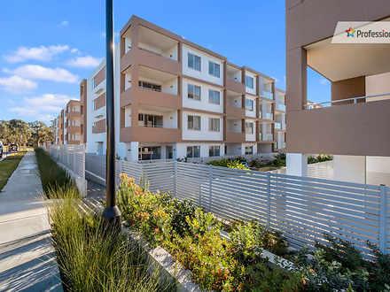 Apartment - C204/5 Demeter ...