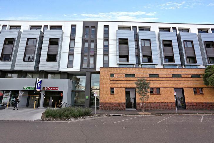 Apartment - 5409/185 Weston...