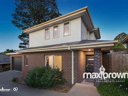 Townhouse - 2/7 Canterbury ...