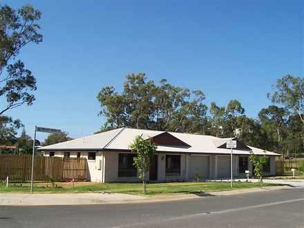 2/1 Valley Vista Court, West Gladstone 4680, QLD House Photo
