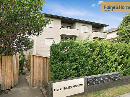 11/712 Princes Highway, Kogarah 2217, NSW Unit Photo