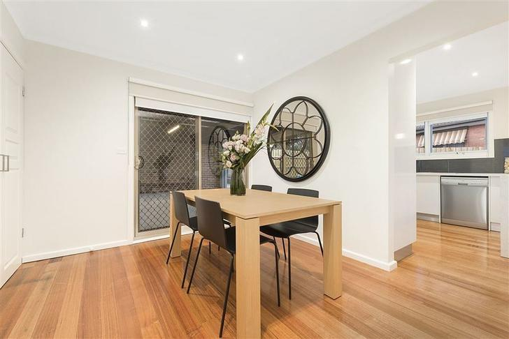 1/3 Cassia Street, Notting Hill 3168, VIC House Photo