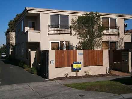 Apartment - 7/22 Thomson St...