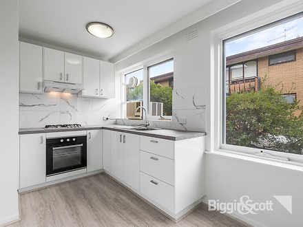 1/7 Adam Street, Richmond 3121, VIC Apartment Photo