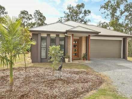 20 Gino Court, Burua 4680, QLD House Photo