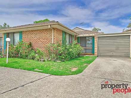 37/212-222 Harrow, Glenfield 2167, NSW Villa Photo